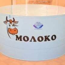 korova-1024x683